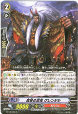 Hair Stealth Fiend, Gurenjishi R BT14/036