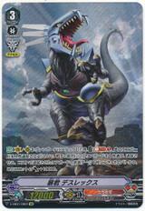 Tyrant, Deathrex V-EB01/OR01 OR