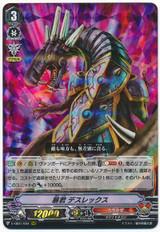 Tyrant, Deathrex V-EB01/004 RRR