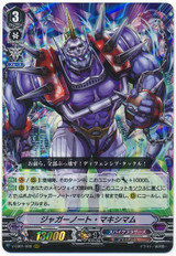 Juggernaut Maximum V-EB01/006 RRR