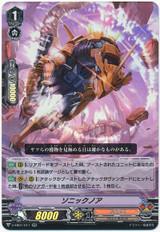 Sonic Noa V-EB01/011 RR