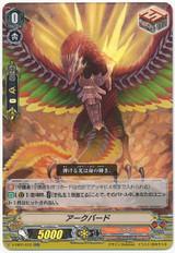 Archbird V-EB01/012 RR
