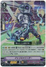 Gyro Slinger V-EB01/014 RR