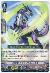 Fierce Claw Dragon, Laceraterex V-EB01/022 R