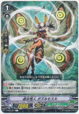 Falsehood Mutant, Dazzle Mothel V-EB01/033 R