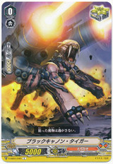 Black Cannon Tiger V-EB01/040 C