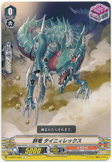 Pack Dragon, Tinyrex V-EB01/043 C