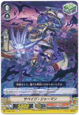 Savage Shaman V-EB01/044 C