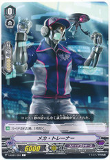 Mecha Trainer V-EB01/050 C