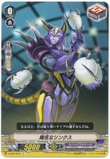 Cheerful Lynx V-EB01/054 C