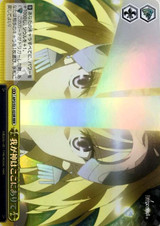 Luminosite Eternelle APO/S53-023R RRR