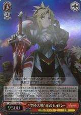 Holy Grail War Red Saber APO/S53-T08S SR