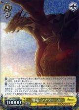 Evil Dragon Fafnir APO/S53-008 R