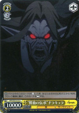 Legend of Dracula Dracula APO/S53-014 U