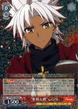 Holy Grail War Shirou APO/S53-026 RR