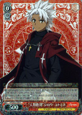 Salvation of Mankind Shirou Kotomine APO/S53-030 R
