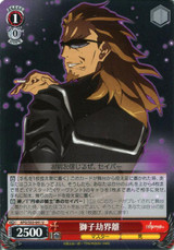 Kairi Shishigou APO/S53-041 U