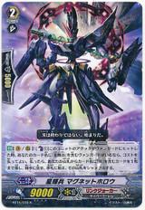 Star-vader, Magnet Hollow R BT15/030