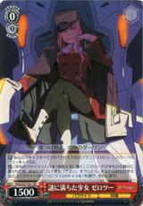 Zero Two, Girl Full of Mysteries FXX/S57-T01 TD