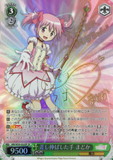 Madoka, Extended Hand MR/W59-032SP SP