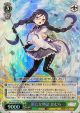 Homura, New Story MR/W59-038S SR