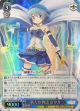 Sayaka, New Story MR/W59-079S SR
