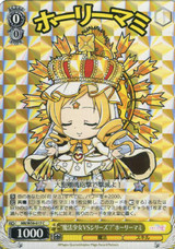 Magical Girl VS Series? Holy Mami MR/W59-017 C