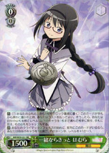 Homura, Together We Can MR/W59-031 RR