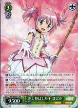 Madoka, Extended Hand MR/W59-032 RR
