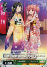 What's the Fortune for This Year? Madoka & Homura MR/W59-045 C