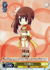 Chibi Tsuruno MR/W59-101 PR