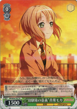 Meaning of Childhood Friends Moca Aoba BD/W54-T42 TD
