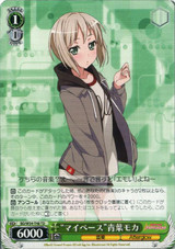 At Her Own Pace Moca Aoba BD/W54-T48 TD
