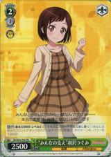 Everyone's Support Tsugumi Hazawa BD/W54-T49 TD