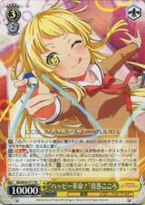 Happy Revolution! Kokoro Tsurumaki BD/W54-T71 TD