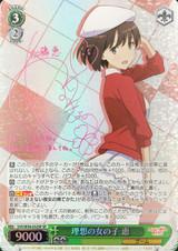 Megumi, Ideal Girl SHS/W56-032SP SP