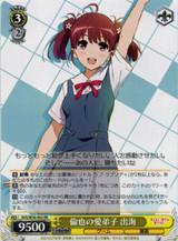 Izumi, Tomoya's Beloved Pupil SHS/W56-002 RR