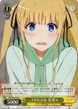 Eriri, Panicking SHS/W56-011 R