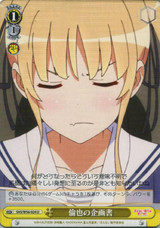 Tomoya's Proposal SHS/W56-024 U