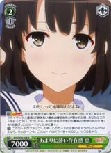 Megumi, Too Hard to Notice SHS/W56-038 R