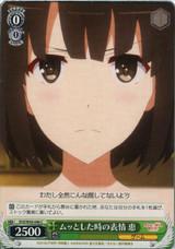 Megumi, Huffy Face SHS/W56-048 C