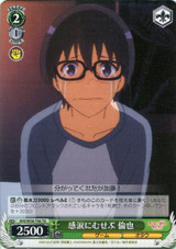 Tomoya, Moved to Tears SHS/W56-T06 TD