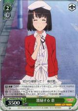 Megumi, Cheering SHS/W56-T07 TD