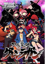 Gurren Lagann Trial Deck Plus