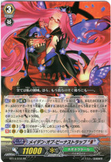"Maiden of Venus Trap ""Reverse"" RR BT14/018"