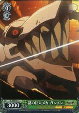 Gunmen, Mysterious Giant Mecha GL/S52-051 C