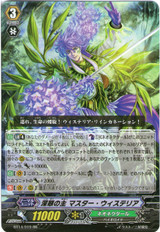 Lord of the Deep Forests, Master Wisteria RR BT14/019