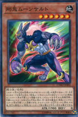 Gouki Moonsault CYHO-JP003 Common