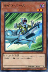 Psychic Ace CYHO-JP023 Common