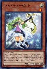 High Cupit CYHO-JP024 Normal Rare